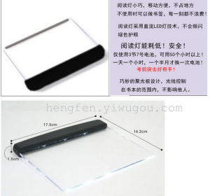 LED reading lamp book light to read lamp2