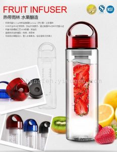Outdoor activities lemonade plastic cups cups fruit filter Cup3