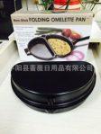 Praktis Pan Pembuat Omelet Anti lengket