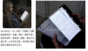 LED reading lamp book light to read lamp4