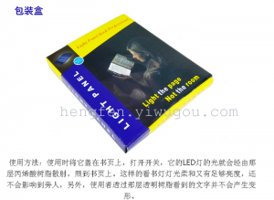 LED reading lamp book light to read lamp5