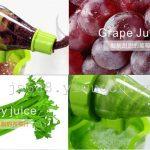 Manual Juicer Menarik