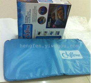 chillow pillow2
